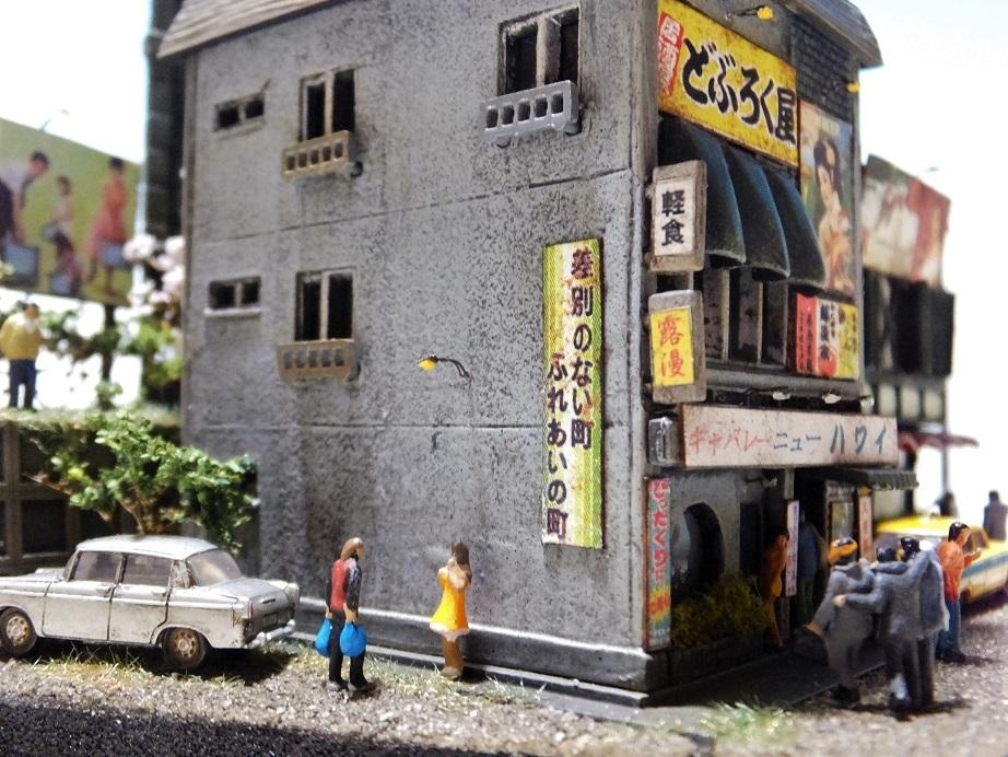 ◆1/150ジオラマ【昭和の情景】賑わう繁華街 LEDケース付◆ _画像8