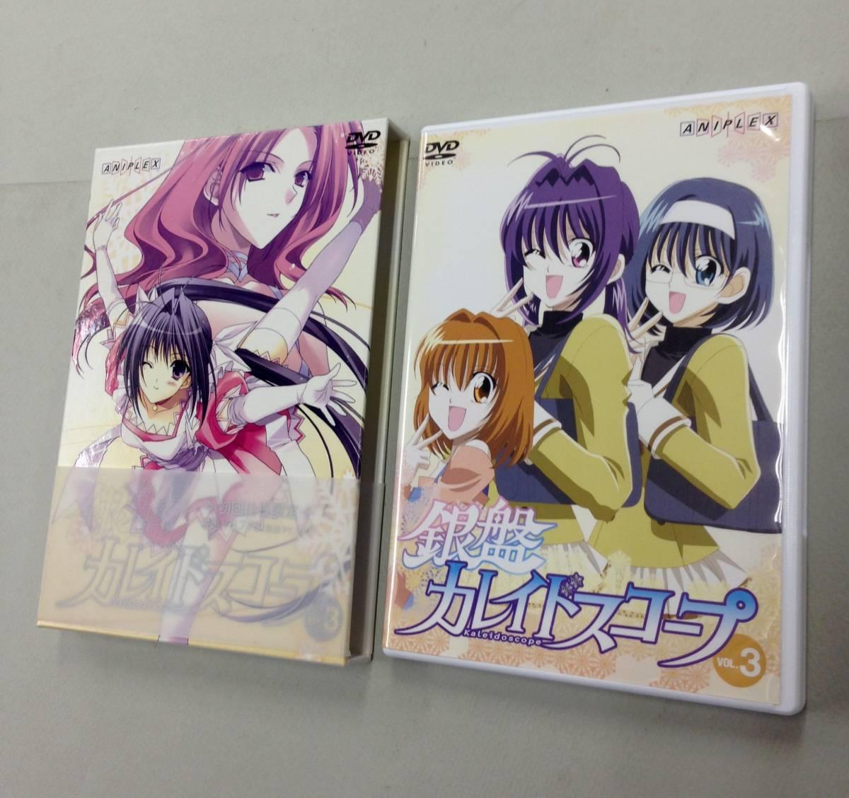 即決!初回限定版!DVD「銀盤カレイドスコープ」セット_画像7