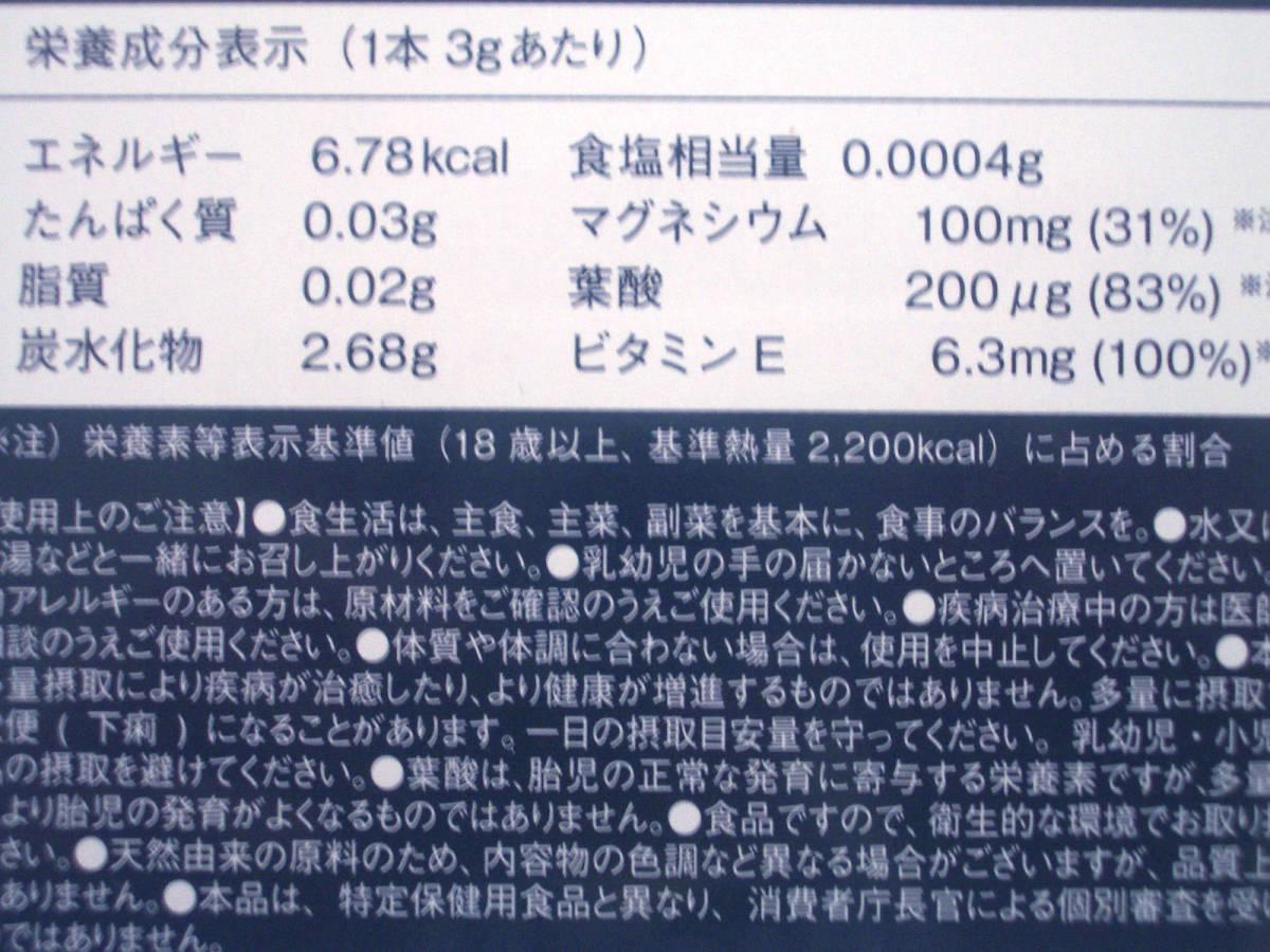 送料込み!★新品未開封★B-CLEANSE ビークレンズ90g(3g×30本)_画像2