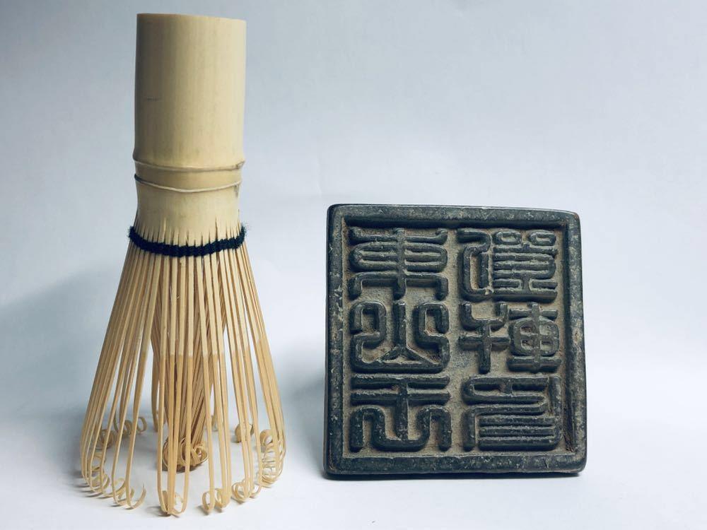 時代 李朝 銅製鈕印 朝鮮王朝 印材 朝鮮美術 骨董品_画像9