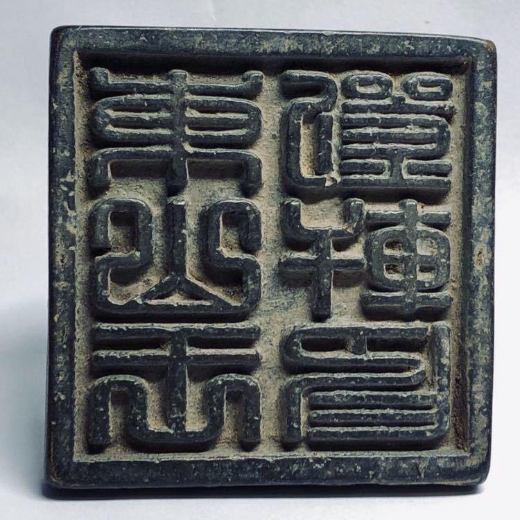 時代 李朝 銅製鈕印 朝鮮王朝 印材 朝鮮美術 骨董品