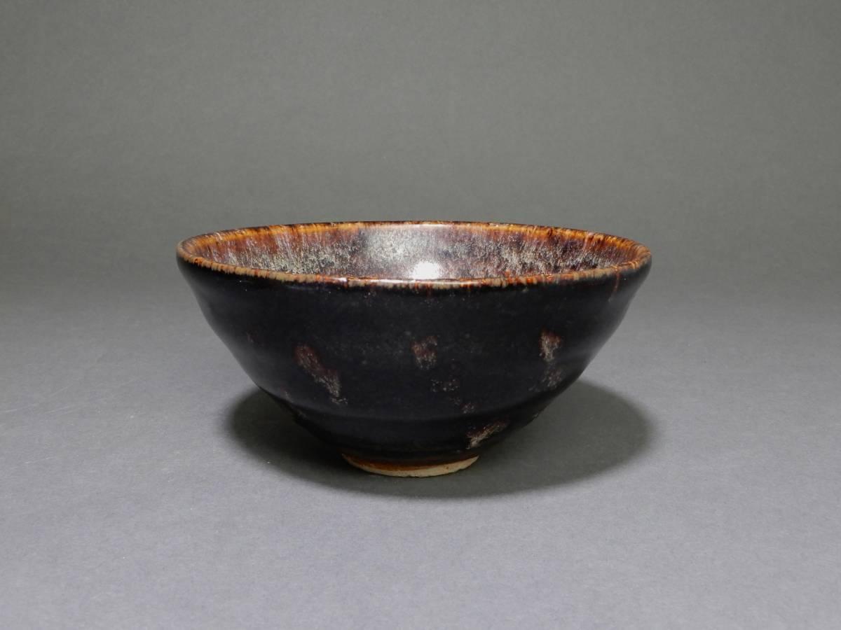 1f3f4e2b31 China Song era .. kiln . leather heaven eyes tea cup : Real Yahoo ...