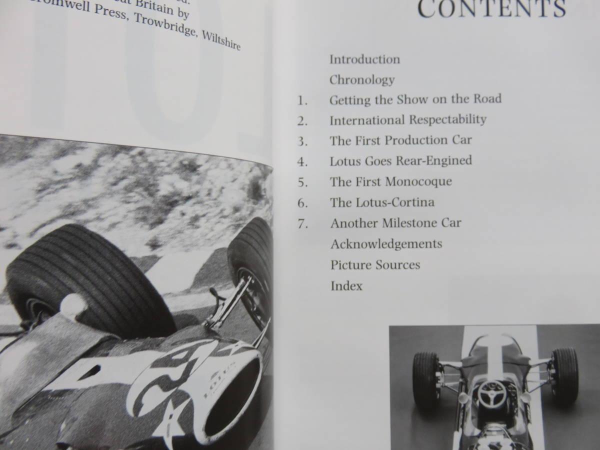 """◆""""LOTUS RACING CARS 1948-1968"""" """"LOTUS RACING CARS 1968-2000"""" 2冊セット◆ JOHN TIPLER_画像3"""