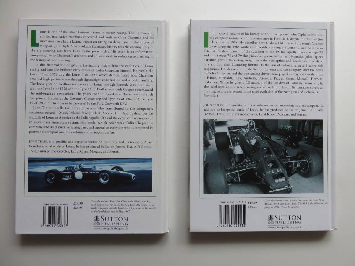 """◆""""LOTUS RACING CARS 1948-1968"""" """"LOTUS RACING CARS 1968-2000"""" 2冊セット◆ JOHN TIPLER_画像2"""