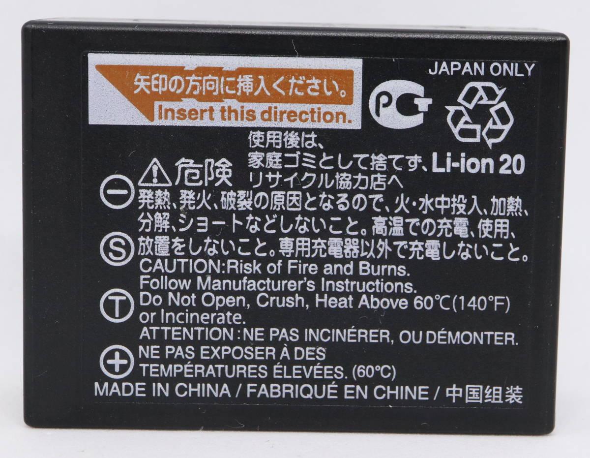 【純正品】 FUJIFILM 富士フィルム バッテリー NP-W126S 動作確認済み X-T1, X-T2, X-T3, X-H1, X-T10, X-T100, X-E1, X-E2, X-E3 等用_画像3