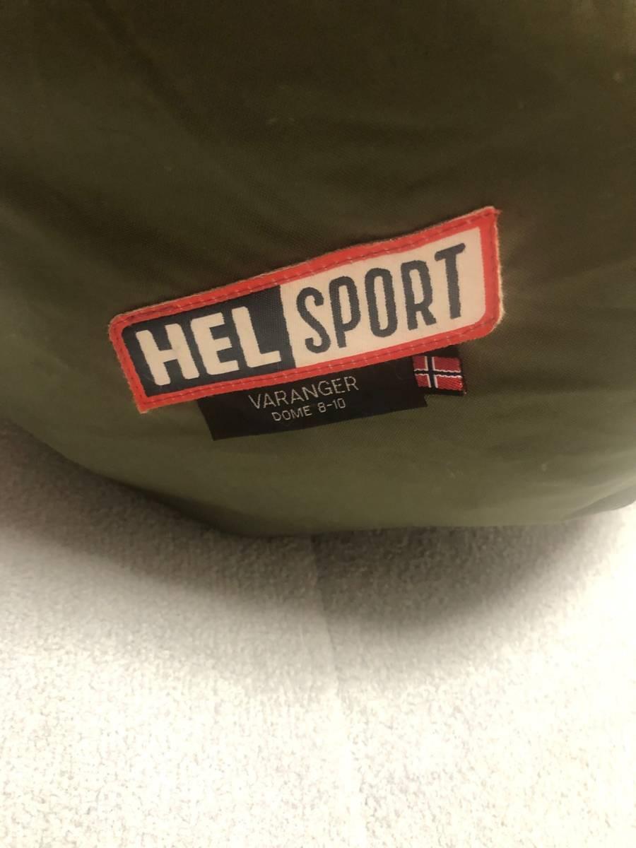 Helsport/Varanger Dome★ヘルスポート/バランゲルドーム★8~10人用_画像3
