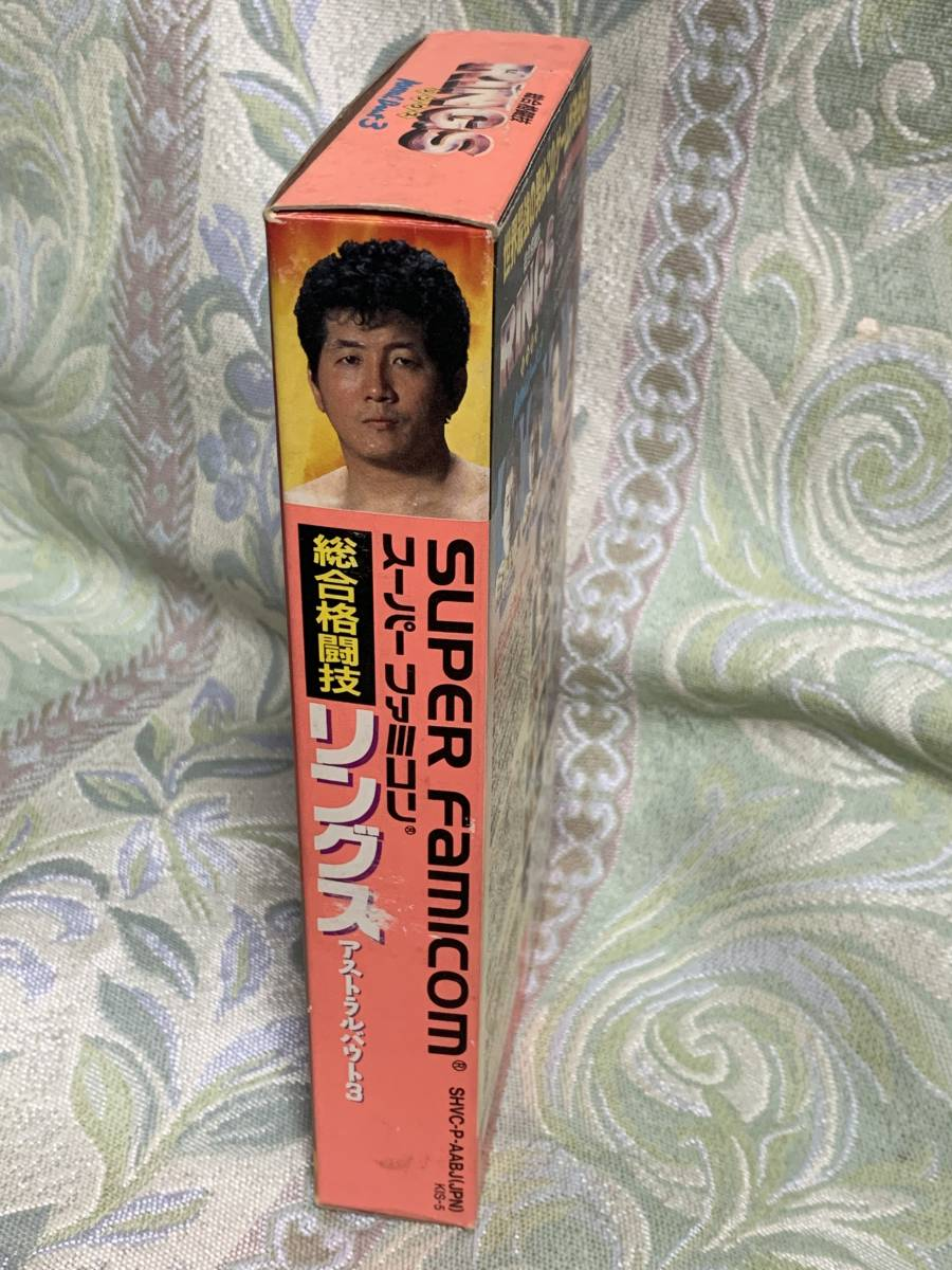 SFC RINGS アストラルバウト3 ★新品未使用★レア★デッドストック品_側面②