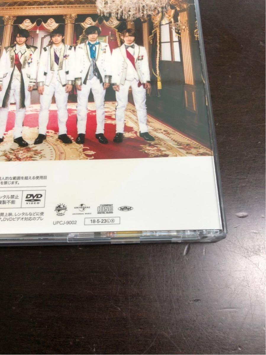 1円~ 最落無し シンデレラガール 初回限定盤A 初回限定盤B 2枚セット キンプリ King & Prince(キングアンドプリンス)_画像3