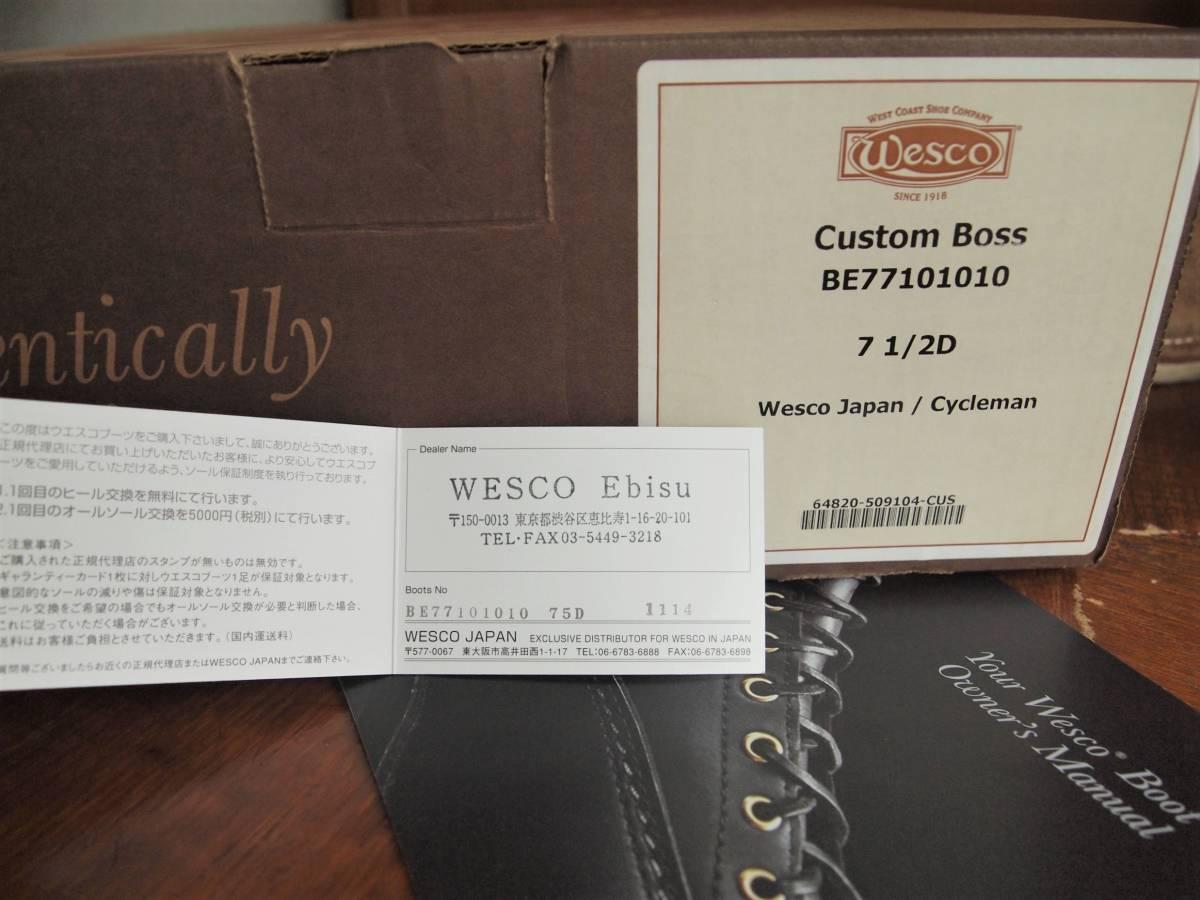 WESCO ウエスコ カスタム BOSS ラフアウト10ハイト 2ストラップ SMALLET ギャランティ付 7.5D 箱付き/ボス_画像2