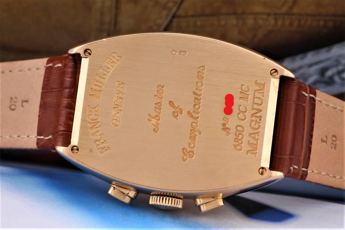 中古美品 フランク・ミュラー Franck Muller マスターカレンダー クロノグラフ 6850CC MC MAGNUM 手巻き メンズ ピンクゴールドケース _画像2