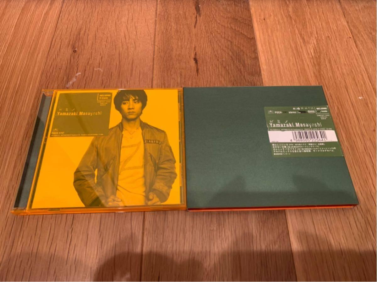 Masayoshi Yamazaki Domino Domino 3rd Album CD First Pack