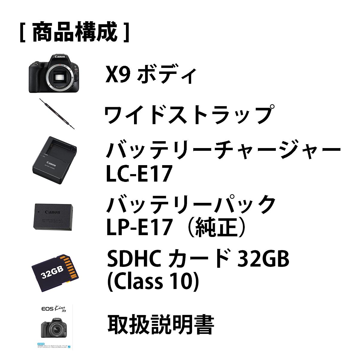 宅配レンタル★Canon EOS Kiss X9 ボディ★380円/日 前日着_画像2