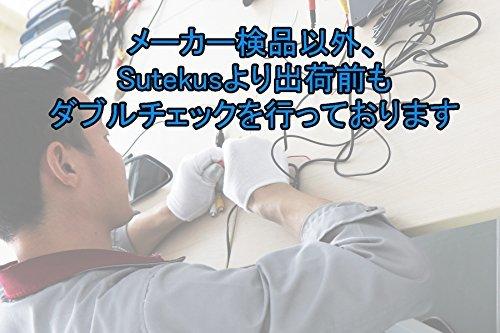 ルームミラーモニター 4.3インチ ミラーモニター 12V 24V 2系統映像入力 バックカメラ 連動 MR432_画像8