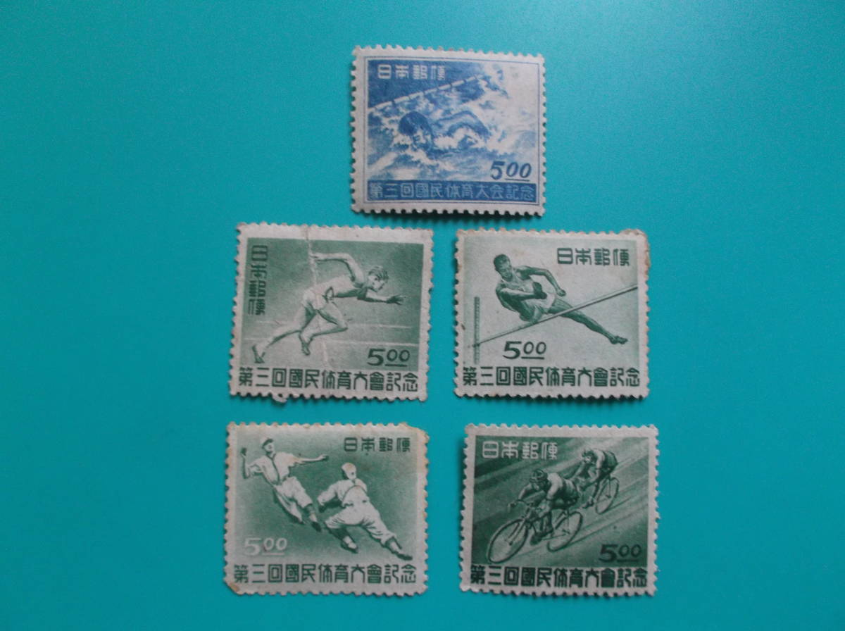 第3回国民体育大会切手 5枚組(夏季)水泳 1948.9.9 (秋季)ランナー 走り高跳び 野球 自転車 1948.10.29_画像1