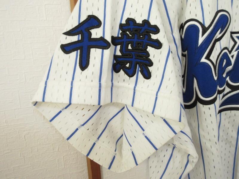 高校野球 千葉敬愛学園高校 野球部 ユニフォーム Oサイズ 中古品_画像4