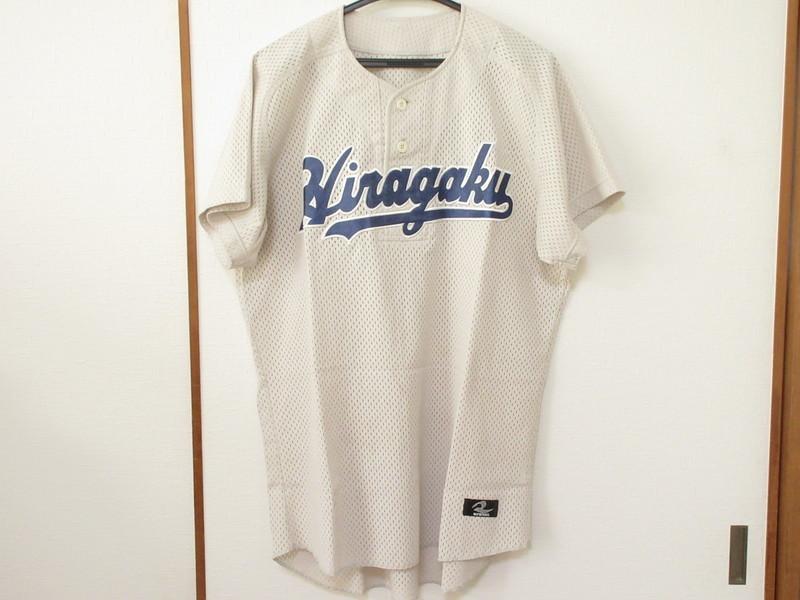 高校野球 平塚学園高校 野球部 ユニフォーム シャツ XOサイズ 中古品