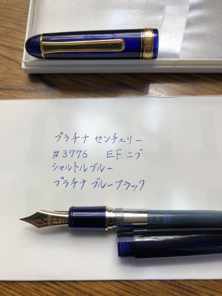 プラチナ万年筆 #3776 センチュリー シャルトルブルー EF 14K_画像5
