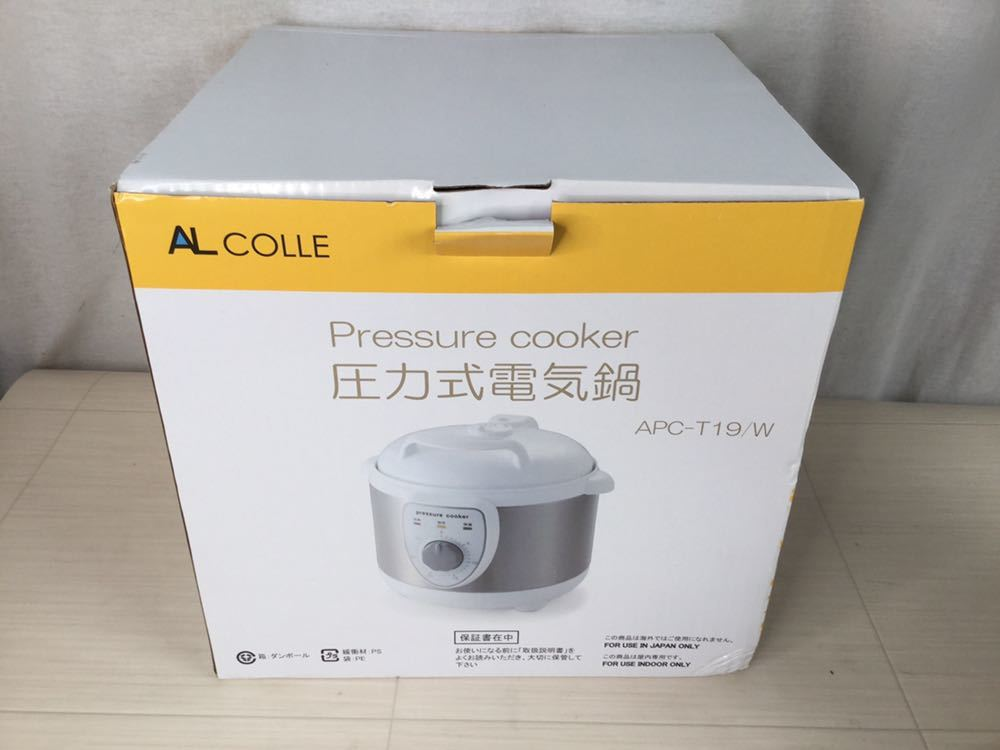 100s 未使用 ALCOLLE アルコレ プレッシャークッカー 圧力式電気鍋 APC-T19/W 圧力鍋 2015年製 家庭用 3.0L 家電 電気 調理器具 箱付き_画像10