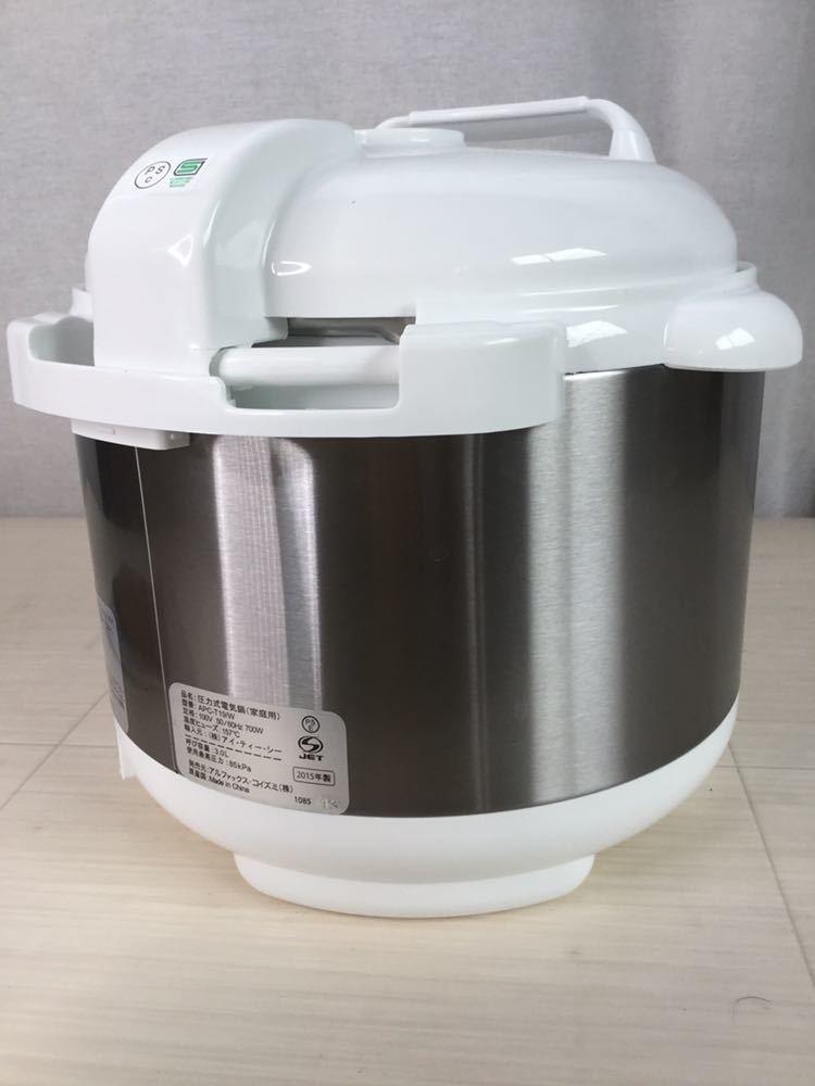 100s 未使用 ALCOLLE アルコレ プレッシャークッカー 圧力式電気鍋 APC-T19/W 圧力鍋 2015年製 家庭用 3.0L 家電 電気 調理器具 箱付き_画像4