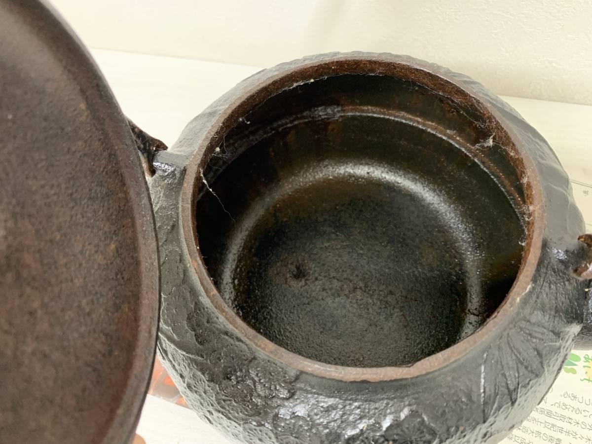 1円~南部鉄器 鉄瓶 詳細不明 3点まとめて_画像3
