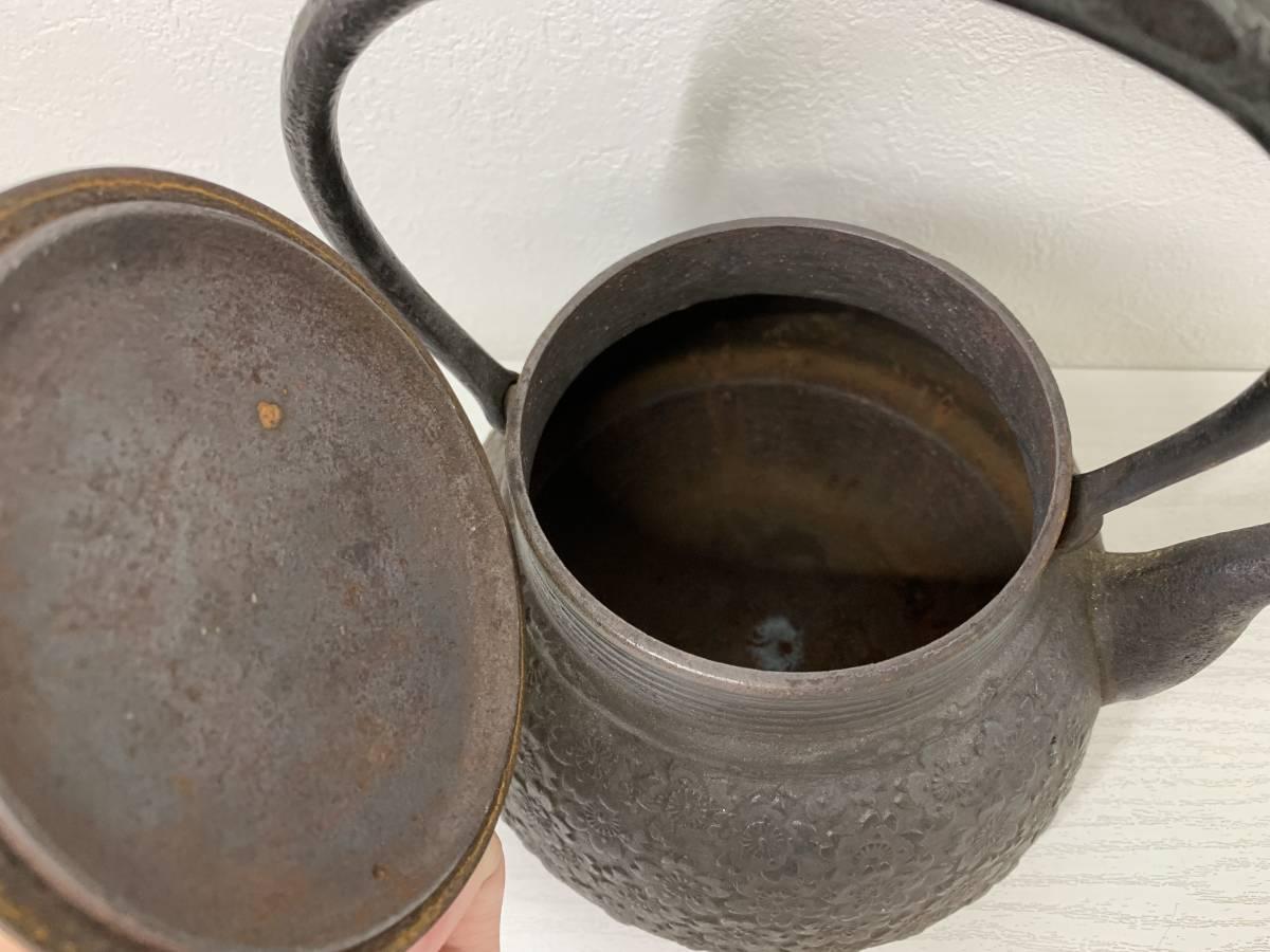 1円~南部鉄器 鉄瓶 詳細不明 3点まとめて_画像5