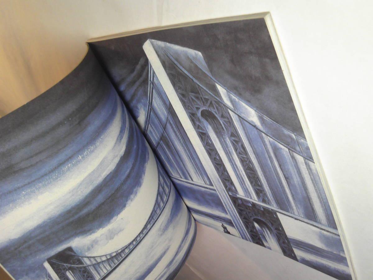 英語/絵本「The Little Red Lighthouse and the Great Gray Bridge/小さな赤い灯台と巨大な灰色の橋」