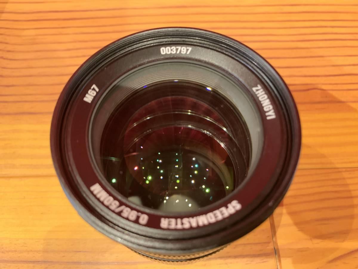 中一光学 SPEEDMASTER 0.95/50mm M67 FE ソニーα.Eマウント フルサイズ対応 単焦点_画像3