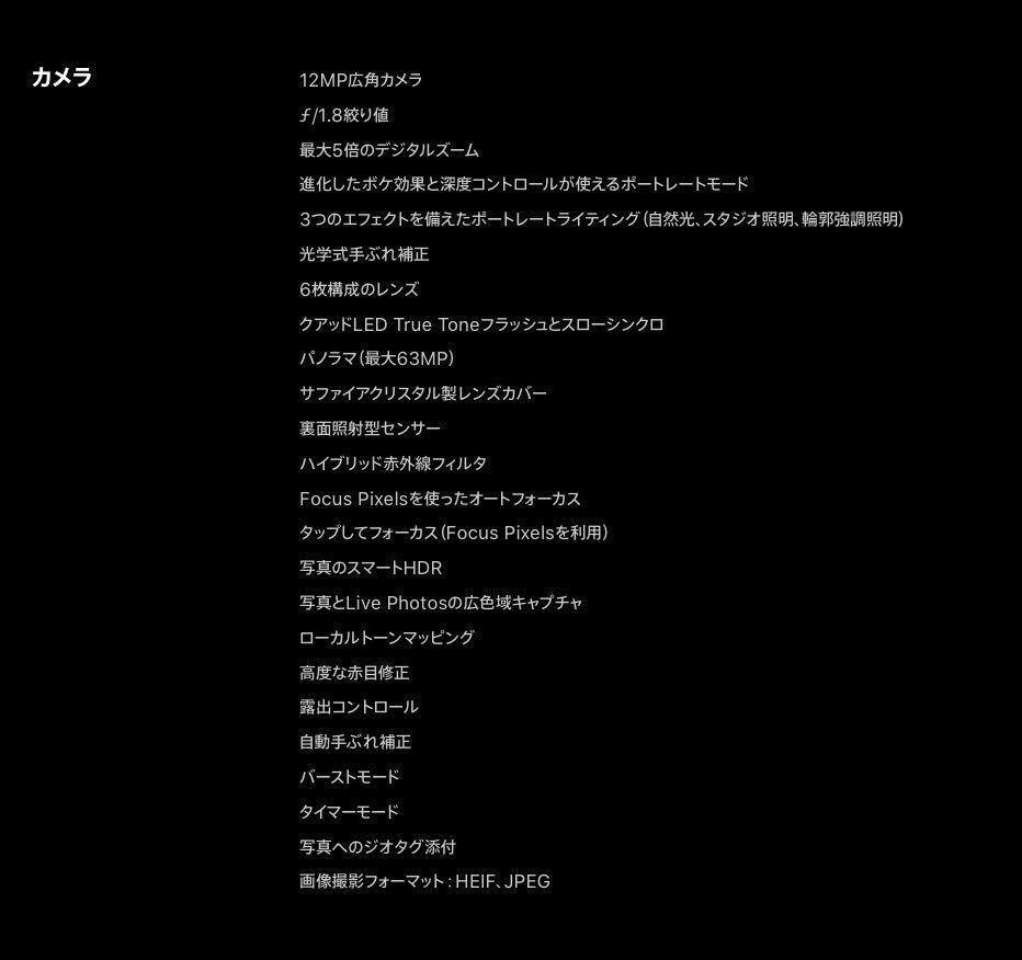 SIMロック解除済 6月1日購入 正規保証有 未開封 ドコモ 正規品 iPhone XR 64GB docomo レッド ドコモオンラインショップ購入_画像8