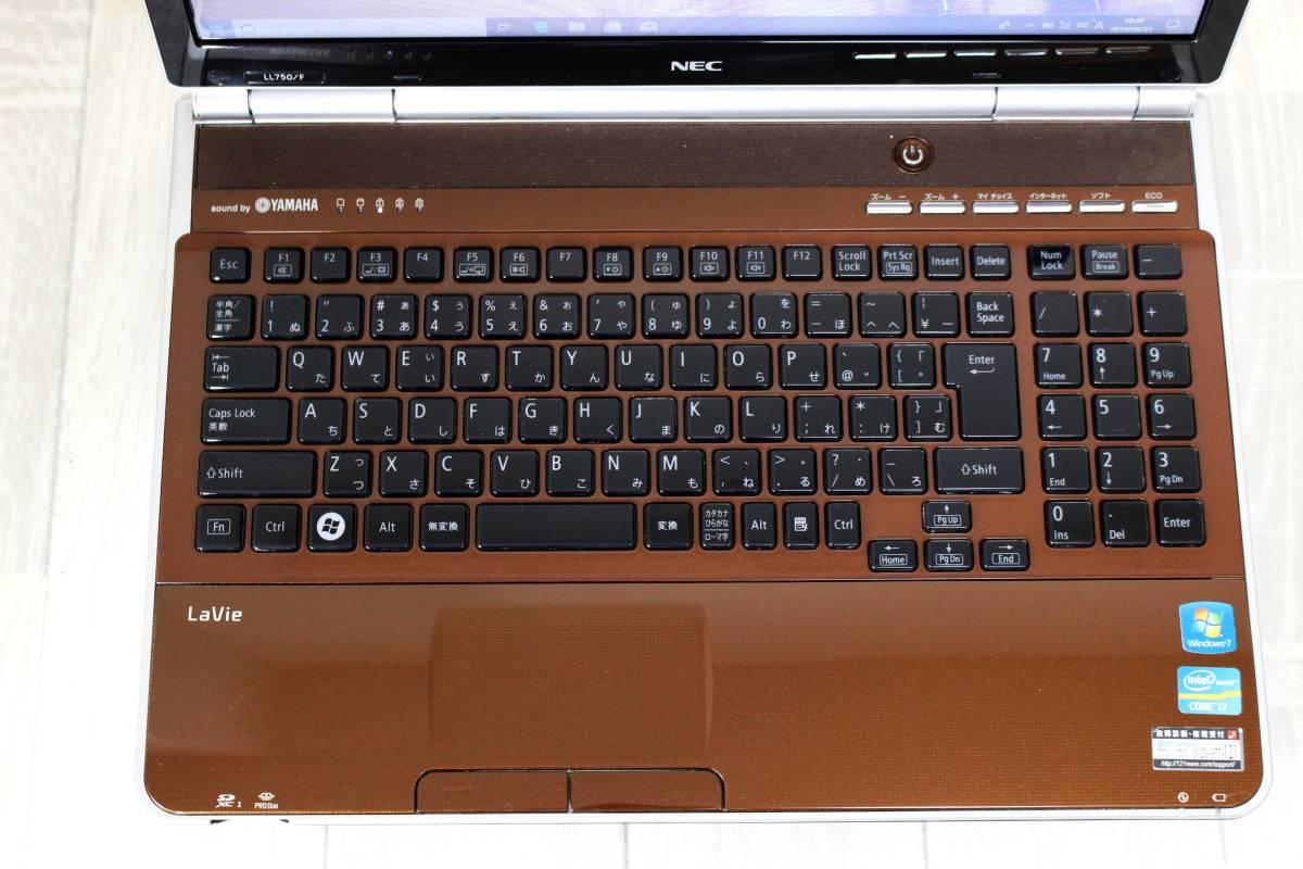 【新品SSD960GB メモリ8GB☆Core i7】NEC LL750/F◆win10☆Office☆Blu-ray☆USB3.0☆YAMAHAスピーカー☆送料無料☆1円スタート♪_画像3