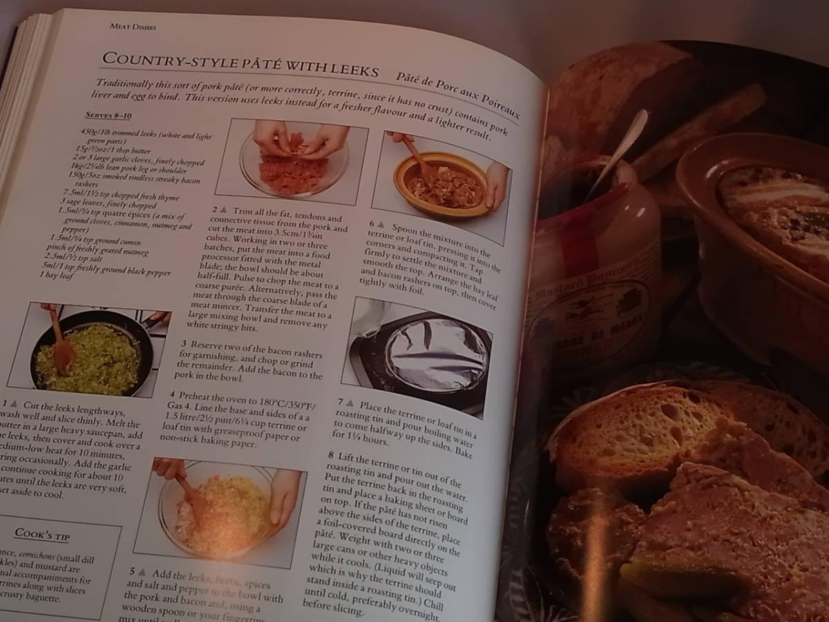 フレンチ 見やすい 豪華大型料理本 FRENCH The Secret of classic cooking made easy 美本 英語版 送料510円_画像6
