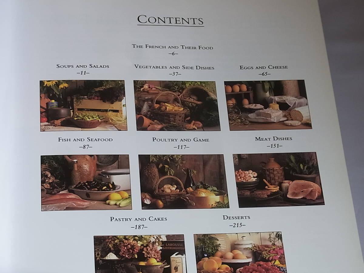 フレンチ 見やすい 豪華大型料理本 FRENCH The Secret of classic cooking made easy 美本 英語版 送料510円_画像9