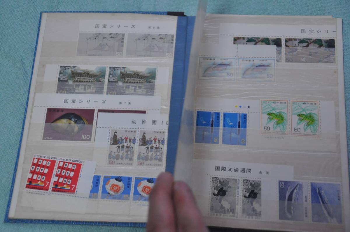 ☆切手 バラ 大量 記念切手 昭和 ☆_画像2