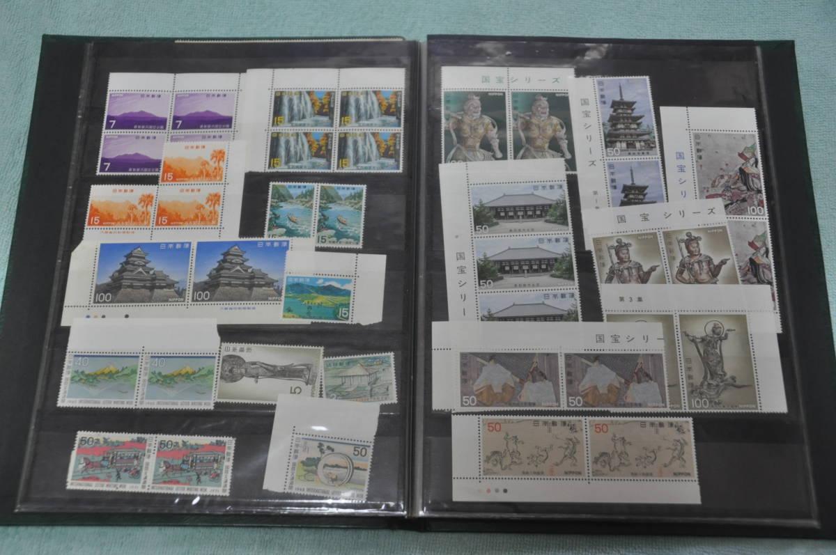 ☆切手 未使用 使用品 外国切手も一部あるかも バラ 大量 記念切手 昭和 ①☆_画像4