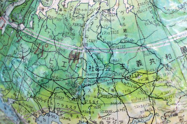 ●中古品 大きな地球儀 立体地球儀 球径30cm 世界地図 ソビエト連邦の頃 クツワ株式会社製 Z2228_画像2