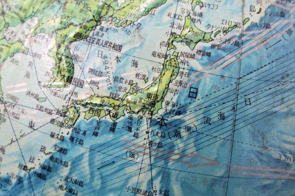 ●中古品 大きな地球儀 立体地球儀 球径30cm 世界地図 ソビエト連邦の頃 クツワ株式会社製 Z2228_画像3
