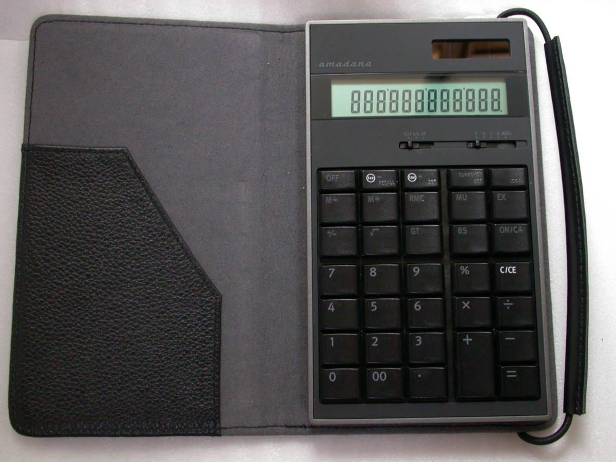 送料無料 匿名取引 amadana 電卓 レザーケースセット (ブラック) LC-704-BK 中古良品