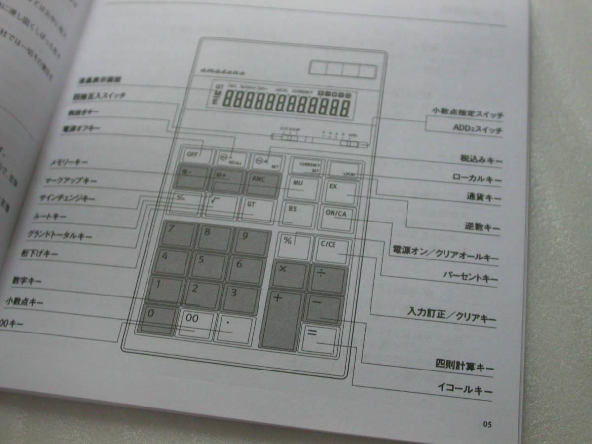 送料無料 匿名取引 amadana 電卓 レザーケースセット (ブラック) LC-704-BK 中古良品_画像9