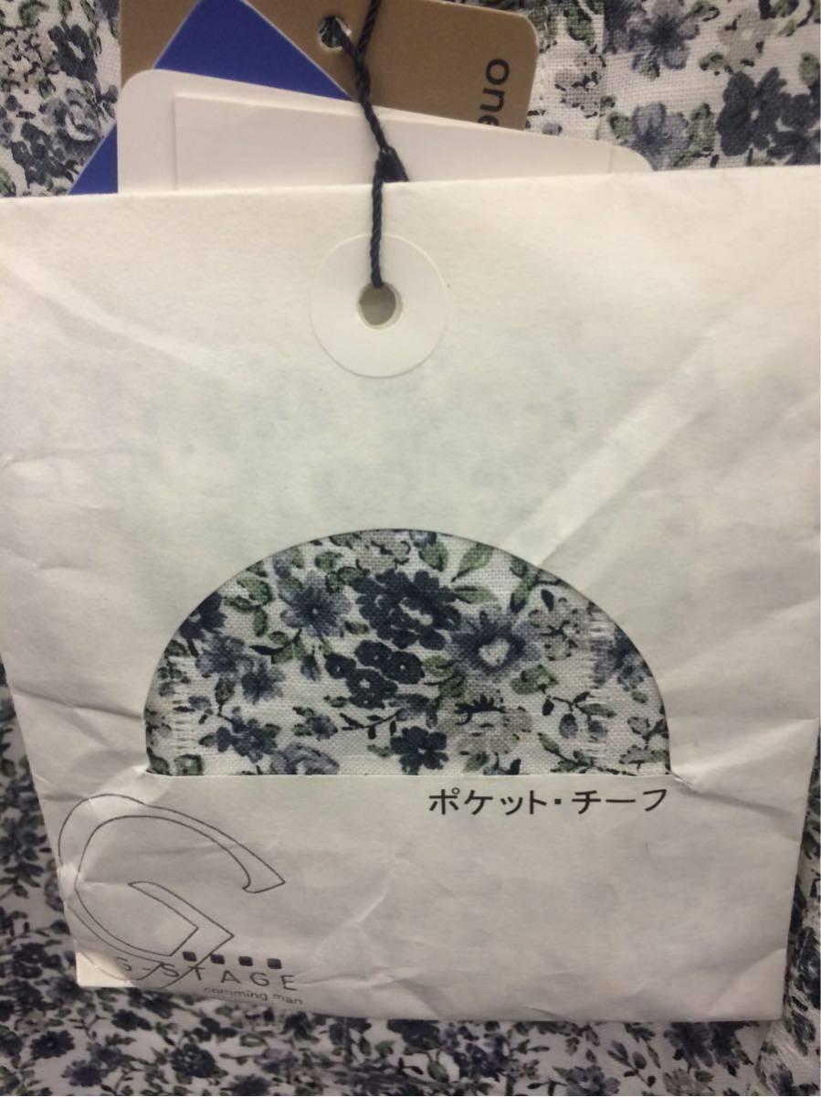 G-STAGE ジーステージ ワイシャツ Mサイズ 花柄 グレー ハンカチ付き_画像5