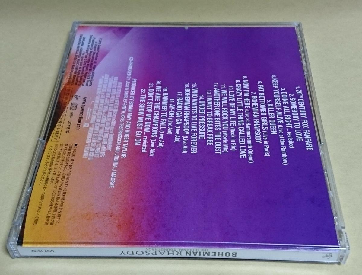 クイーン ボヘミアン・ラプソディ(オリジナル・サウンドトラック) 日本盤 UICY-15762 非レンタル品 クリーニング・ケース交換・動作OK #b1_画像4