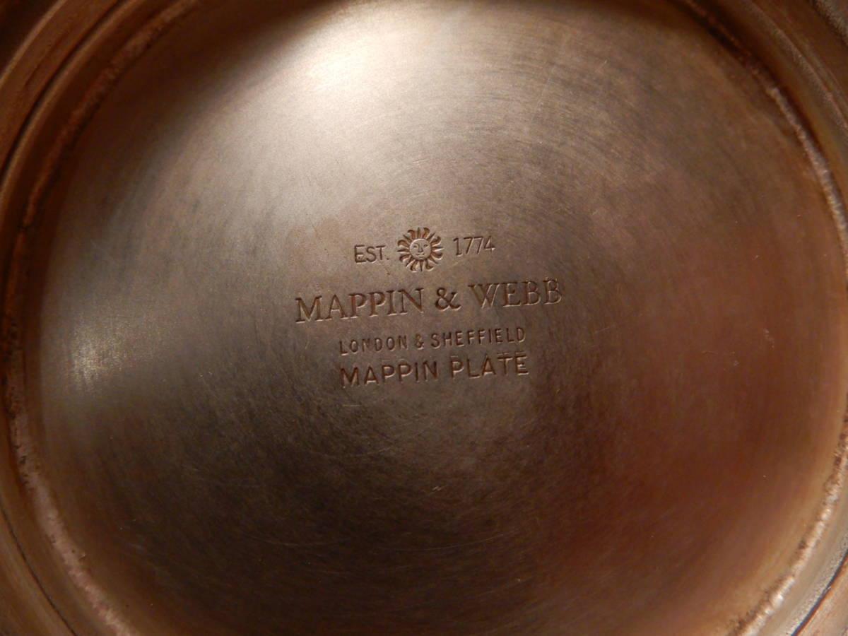 マッピン&ウェッブ シルバー カップ 2点 ペアセット 箱付き 銀 SILVER Mappin&Webb イギリス 英国_画像2