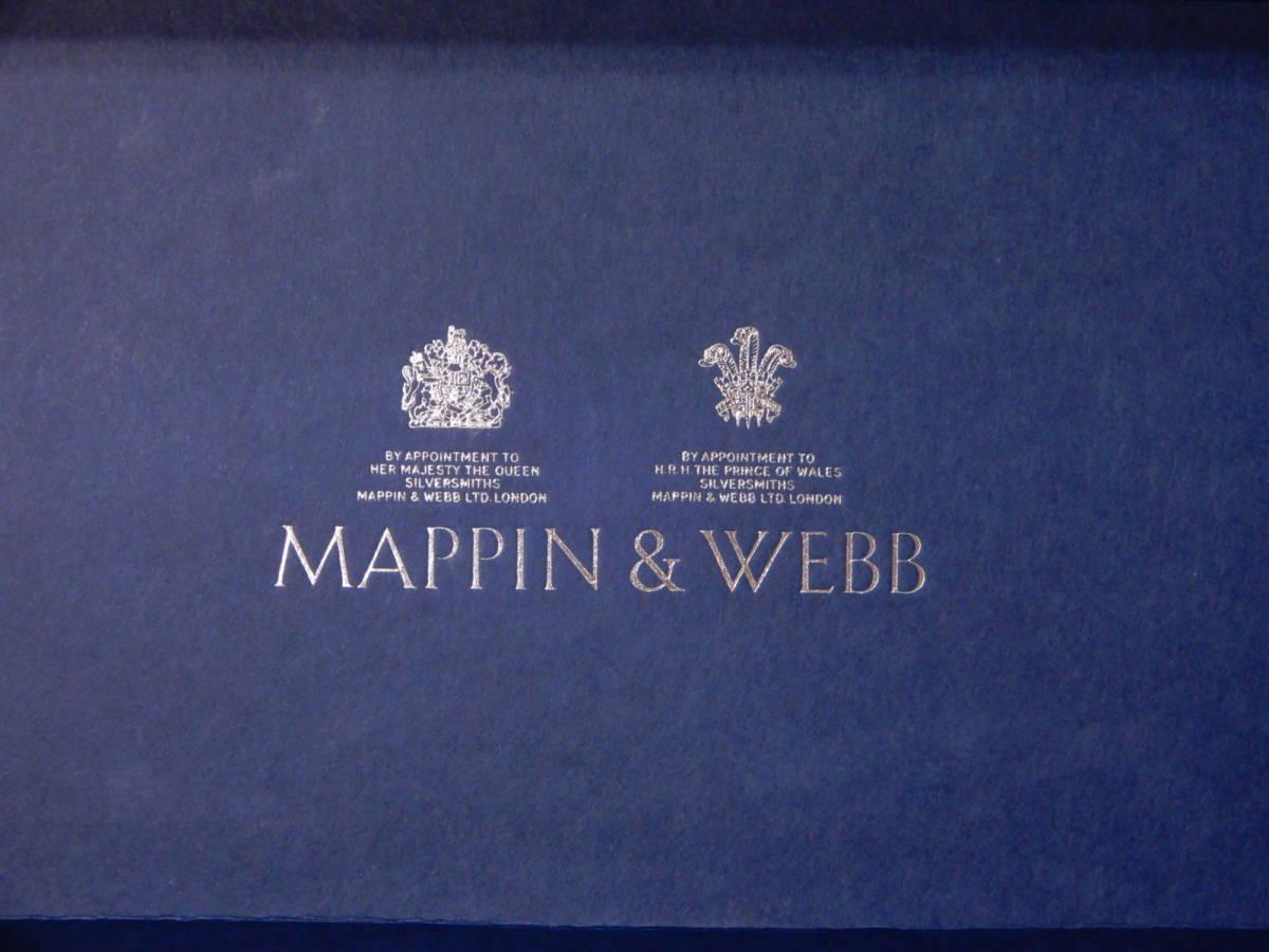 マッピン&ウェッブ シルバー カップ 2点 ペアセット 箱付き 銀 SILVER Mappin&Webb イギリス 英国_画像3