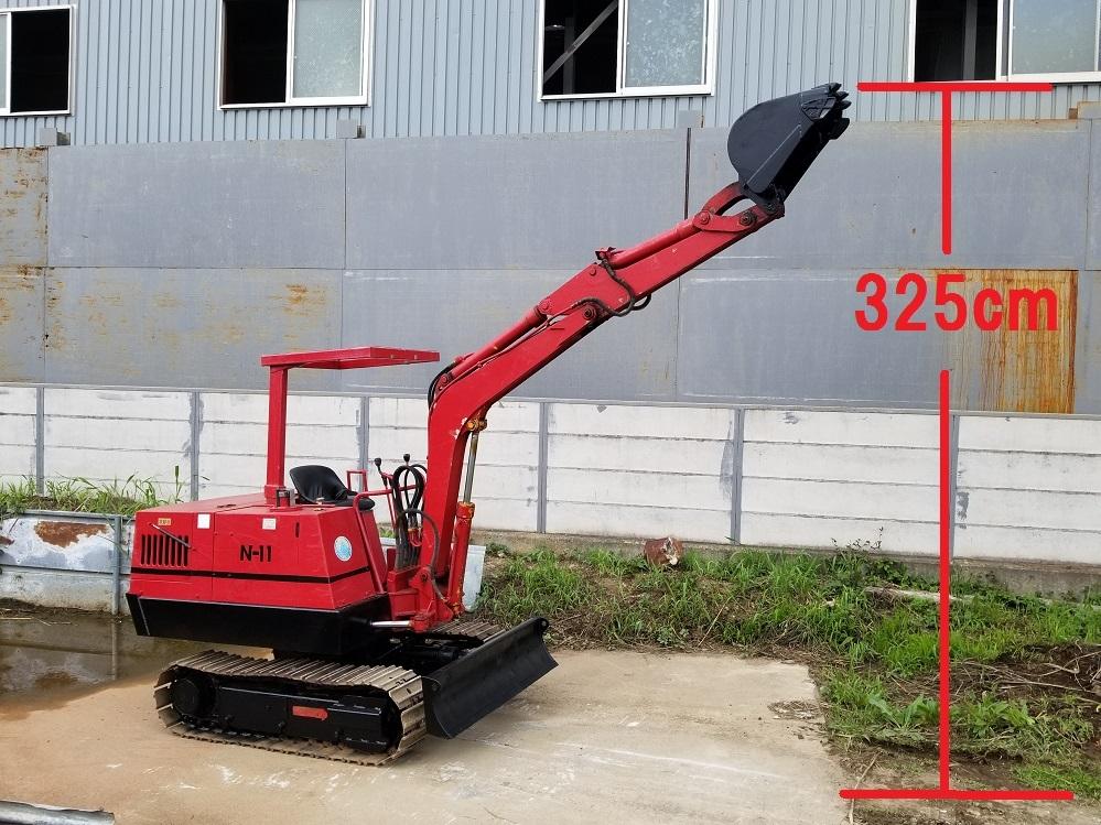 売切り 日産 N-11SS 油圧ショベル 2t NISSAN ユンボ 2トン 鉄シュー仕様 排土板 ディーゼル エンジン 1545時間_画像3