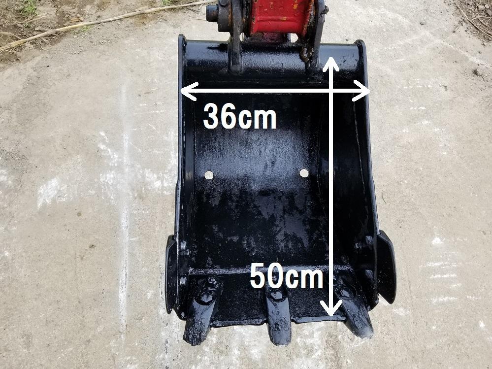売切り 日産 N-11SS 油圧ショベル 2t NISSAN ユンボ 2トン 鉄シュー仕様 排土板 ディーゼル エンジン 1545時間_画像7