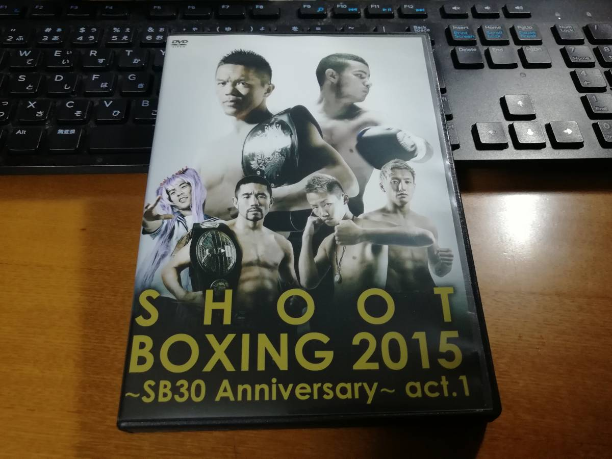DVD セル版 シュートボクシング 2015 act.1_画像1