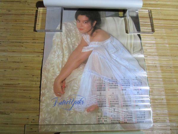 1982年 女優 名取裕子 / 裕子ー愛の世界 カレンダー CUTTY SARK ◆  未使用保管品 企業物 ノベルティ 8枚揃 B3判_画像4