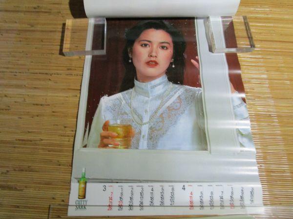 1982年 女優 名取裕子 / 裕子ー愛の世界 カレンダー CUTTY SARK ◆  未使用保管品 企業物 ノベルティ 8枚揃 B3判_画像5
