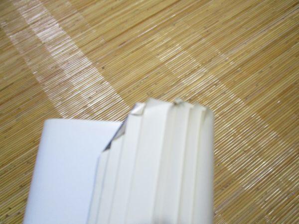 1982年 女優 名取裕子 / 裕子ー愛の世界 カレンダー CUTTY SARK ◆  未使用保管品 企業物 ノベルティ 8枚揃 B3判_画像8