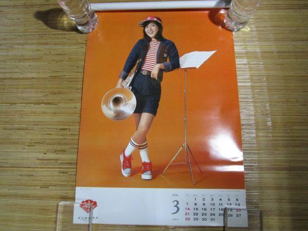 1976年 松竹カレンダー ◆ 桜田淳子 早乙女愛 松坂慶子 由美かおる 14枚揃 未使用品_画像2
