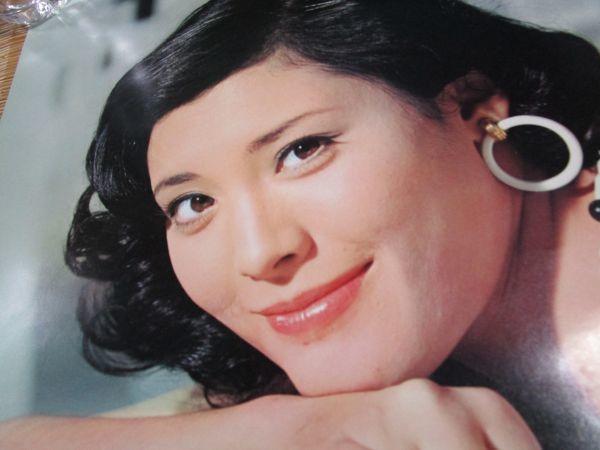1976年 松竹カレンダー ◆ 桜田淳子 早乙女愛 松坂慶子 由美かおる 14枚揃 未使用品_画像4