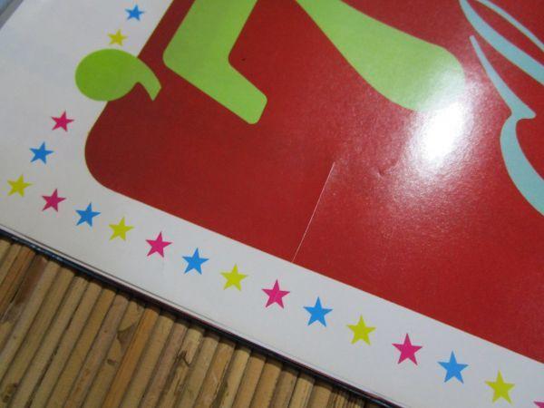 1976年 松竹カレンダー ◆ 桜田淳子 早乙女愛 松坂慶子 由美かおる 14枚揃 未使用品_画像6